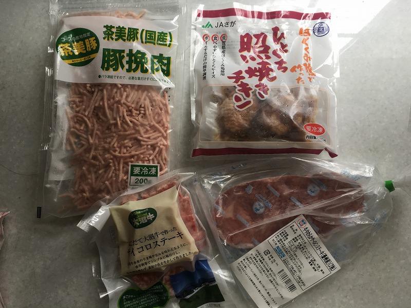 使いたいときにいつでも使える冷凍肉がとっても便利!