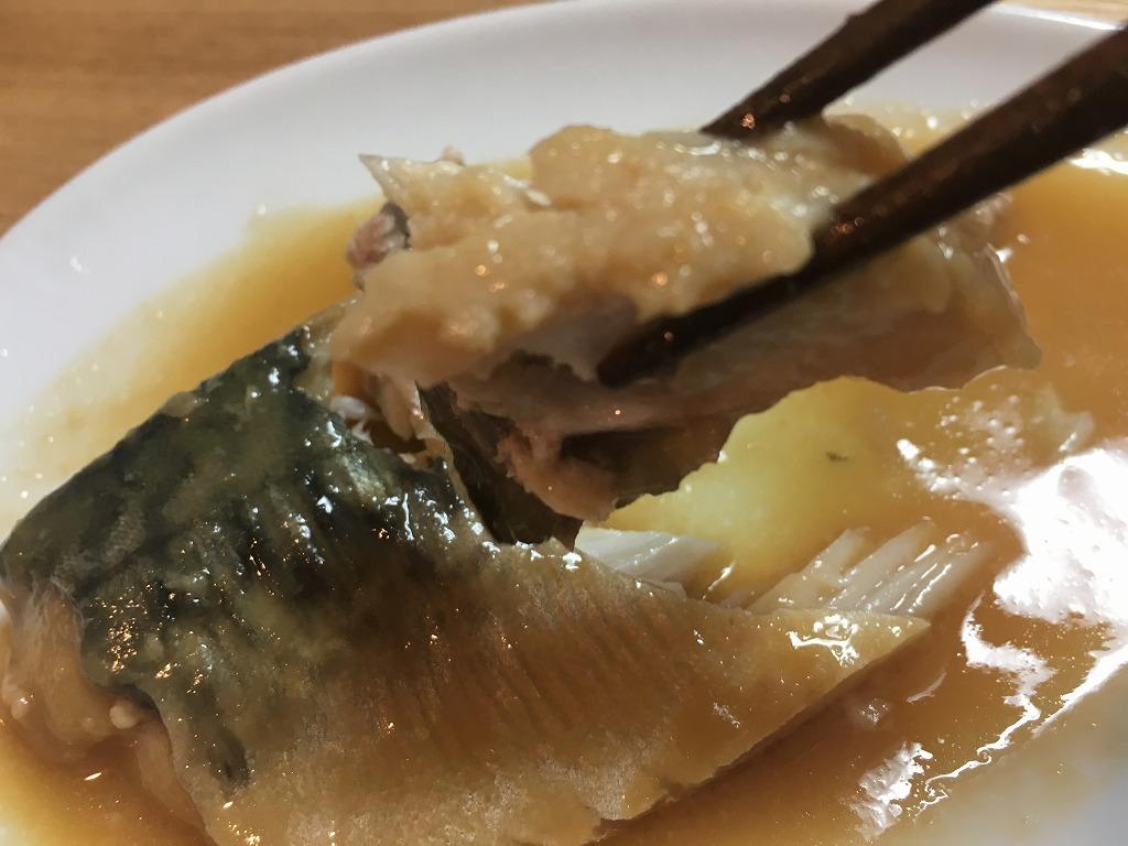 魚嫌い克服や魚料理が苦手なママにおすすめ!おうちコープの魚で時短調理